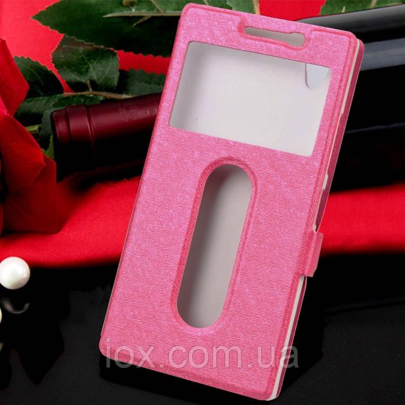 Розовый чехол книжка для Lenovo P70