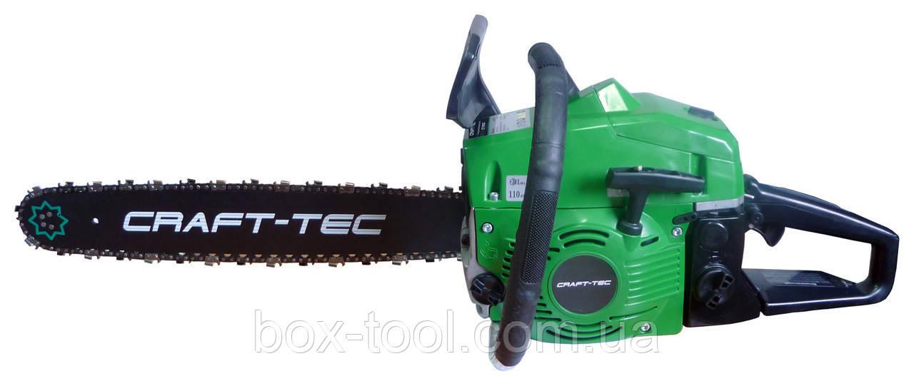 Бензопила Craft-tec CT-5600 2 шины 2 цепи