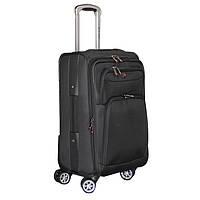 Большой практичный чемодан