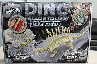 Раскопки динозавра «DINO PALEONTOLOGY» Danko Toys DP-01-04