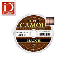 Леска DRAGON SUPER CAMOU MATH  0,22 мм  150 м