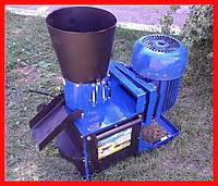 Гранулятор ОГП — 150 (100 кг/час) робочая часть