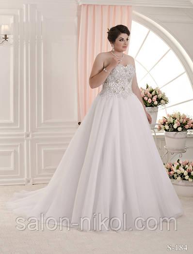 Свадебное платье S-184