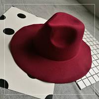 Шляпа женская фетровая Федора с широкими полями бордовая