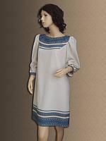 Сукня жіноча в українському стилі