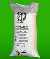 Продам селитру аммиачную, карбамид, нитроаммофоску, КАС-32, сульфат аммония, аммофос, г. Киев