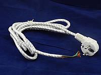 Шнур сетевой для утюга 2 метра.