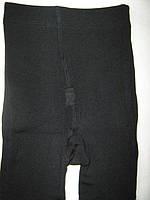 Подштанники мужские лайкра, на байке.Размер 40-44. Опт от 5шт 29 грн
