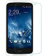 Защитное стекло Ultra 0.33mm (H+) для HTC Desire 526/526G