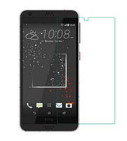 Защитное стекло Ultra 0.33mm (H+) для HTC Desire 530 / 630