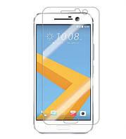 Защитное стекло Ultra 0.33mm (H+) для HTC 10 / M10 / Lifestyle