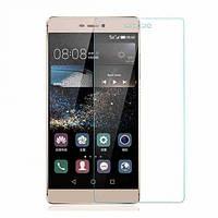Защитное стекло Ultra 0.33mm (H+) для Huawei P9 Lite