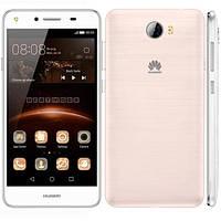 Защитное стекло Ultra 0.33mm (H+) для Huawei Y5 II / Honor Play 5