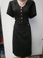 Платье женское -  нарядно -  официальное