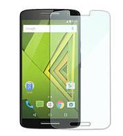 Защитное стекло Ultra 0.33mm (H+) для Motorola Moto X Play (XT1562)