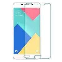 Защитное стекло Ultra 0.33mm (H+) для Samsung A710F Galaxy A7 (2016)