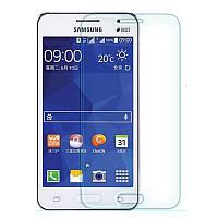 Защитное стекло Ultra 0.33mm (H+) для Samsung G355 Galaxy Core 2