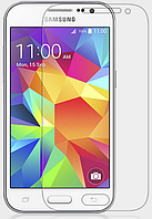 Защитное стекло Ultra 0.33mm (H+) для Samsung G360H/G361H Galaxy Core Prime Duos
