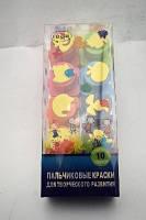 Краски пальчиковые. Набор 10 цв со штампиками № 5010