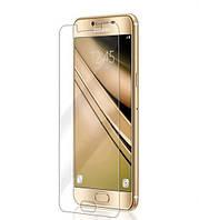 Защитное стекло Ultra 0.33mm (H+) для Samsung Galaxy C5