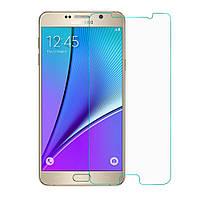 Защитное стекло Ultra 0.33mm (H+) для Samsung Galaxy Note 5