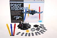 Робот-художник - конструктор-изобретатель, 4М (00-03280)