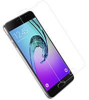Защитное стекло Ultra 0.33mm (H+) для Samsung J510F Galaxy J5 (2016)