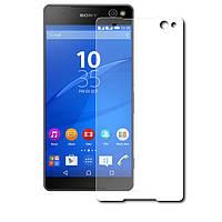 Защитное стекло Ultra 0.33mm (H+) для Sony Xperia C5 Ultra