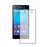 Защитное стекло Ultra 0.33mm (H+) для Sony Xperia M5 / Xperia M5 Dual