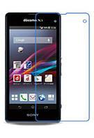 Защитное стекло Ultra 0.33mm (H+) для Sony Xperia Z1 Compact