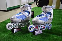 Роликовые коньки Blue Birds 35-38 голубые, фото 1