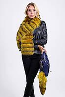 Меховой брелок - хвост лисы желтый