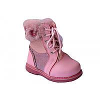 Детские кожаные зимние ботинки Calorie размер 22-27