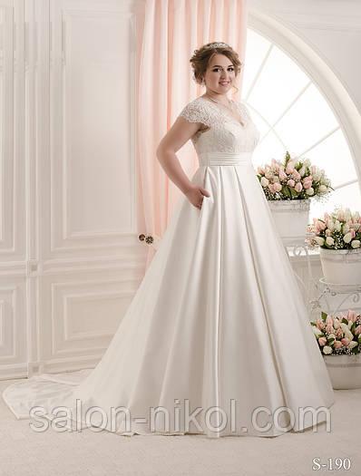 Свадебное платье S-190