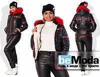 Эффектный женский зимний костюм больших размеров из куртки на замке и брюк на искусственной овчине с декором из искуственного меха черный
