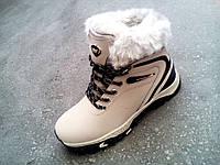 Женские спортивные зимние высокие ботинки 36 -41 р-р