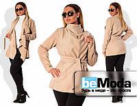 Элегантный женский пиджак свободного кроя с поясом из приятного кашемира для девушек с пышными формами бежевый