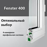 Металлопластиковые окна Fenster 400