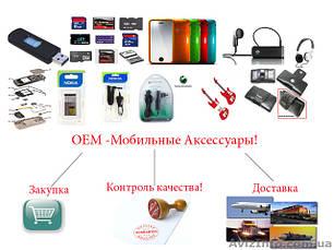 Интернет- магазин