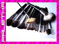 Проф. набор кистей для макияжа 18 штук #1