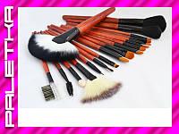 Проф. набор кистей для макияжа 18 штук #23