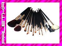 Проф. набор кистей для макияжа 18 штук #5