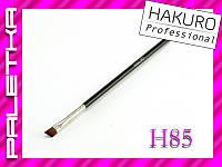 Кисть HAKURO H85 (для бровей)