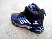 Женские спортивные зимние ботинки 36 -41 р-р, фото 1