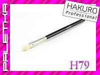 Кисть HAKURO H79 (для теней)