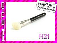 Кисть HAKURO H21 (румяна, бронзер)