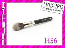 Кисть HAKURO H56 (для контура лица)