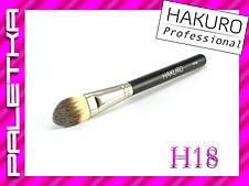 Кисть HAKURO H18 (для тональной основы)