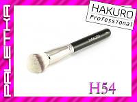 Кисть HAKURO H54 (для основы)