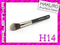 Кисть HAKURO H14 (для бронзера, контура лица)